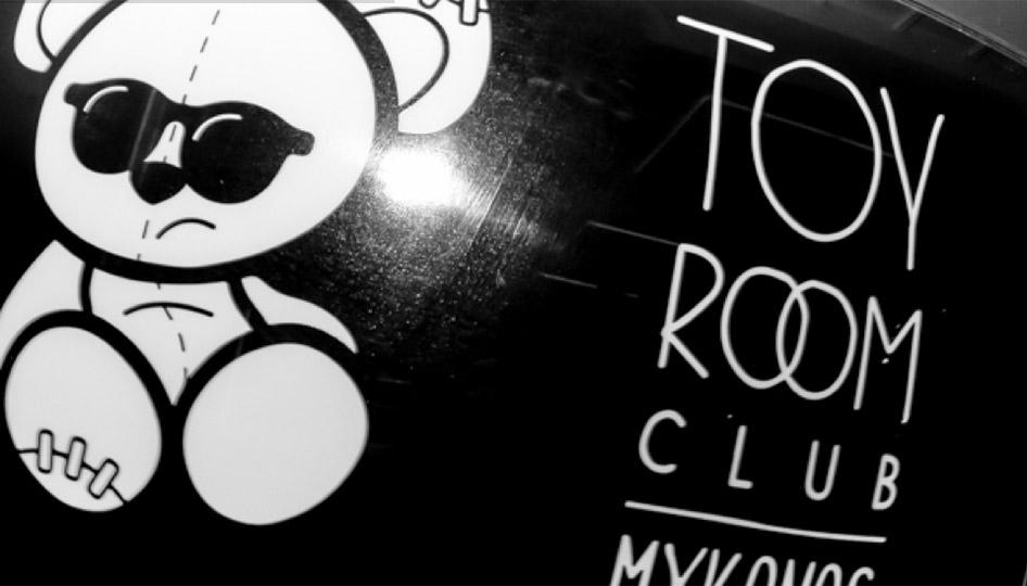 ToyRoom_Mykonos