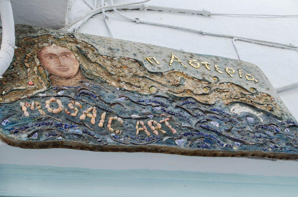 mosaic-art-mykonos-2