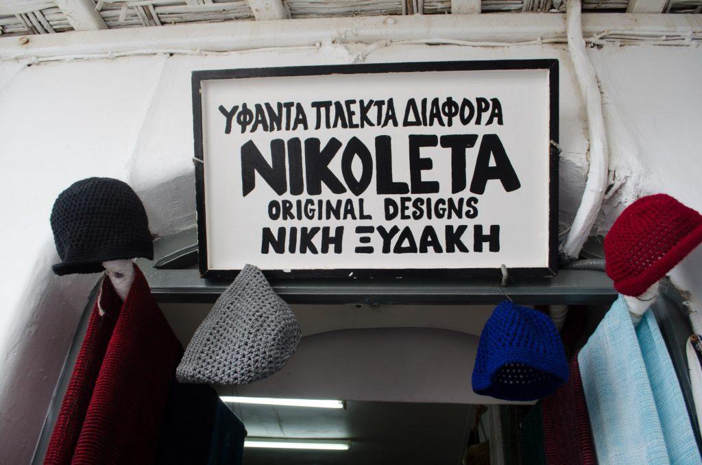 nikoleta-xidakis-weaver-mykonos-1
